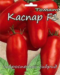 помидоры каспар отзывы фото