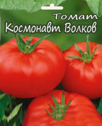 tomat-kosmonavt14