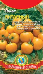 томат янтарный упаковка семян