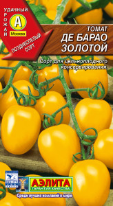 Semena-tomat-tomat_debarao-zol