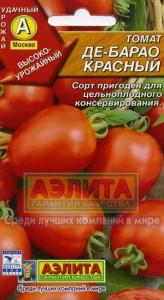 де барао помидоры фото