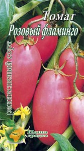 rozovyiy-flamingo-tomat