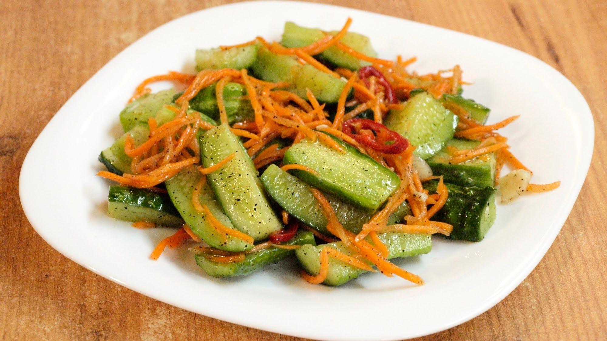 Салаты с корейской морковкой и свежим огурцом рецепты с