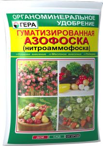 gumud_azofoska_1kg