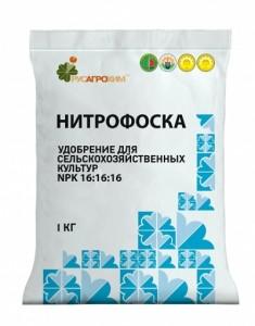 nitrofoska_paket