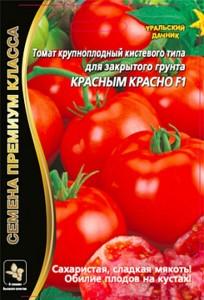 томат-красным-красно-f1-8-шт-семян