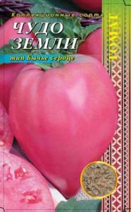 semena3