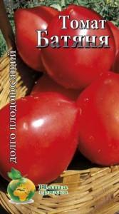 batyanya-tomat-
