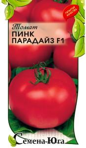 pink paradaiz