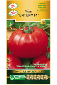 tomat-big-bif-