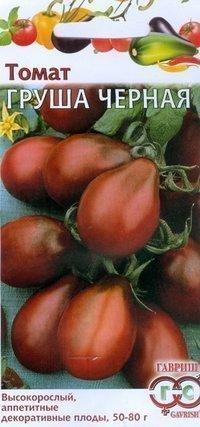 tomat_grusha_chornaya