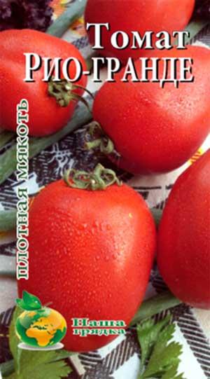 rio-grande-tomat-semena