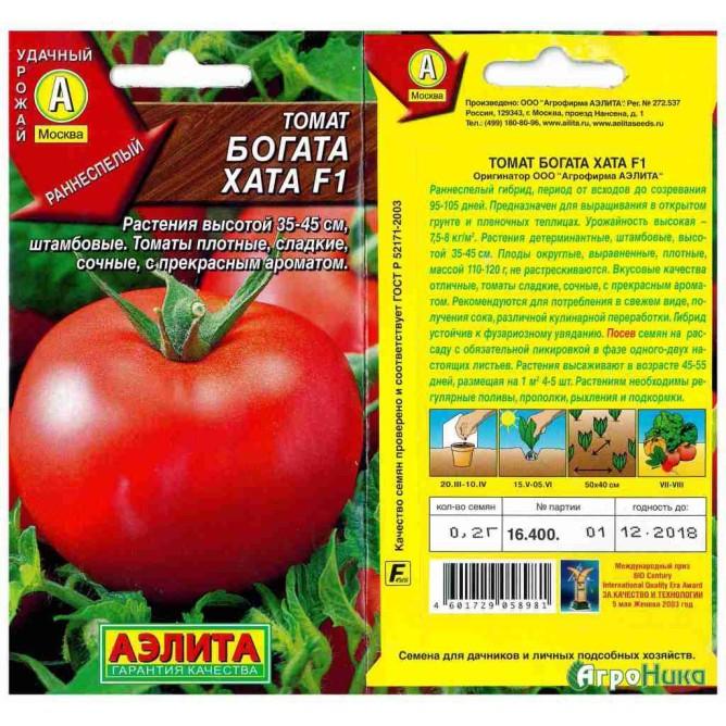 Томат Богата хата: характеристика и описание сорта, урожайность с фото