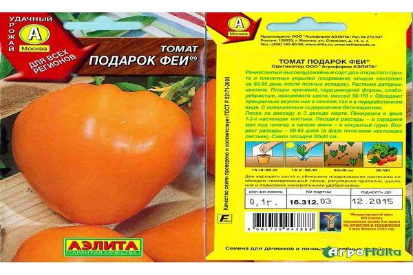 Томат Подарок феи характеристика и описание сорта урожайность с фото